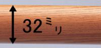 TOTOフリースタイル手すり棒32ミリ