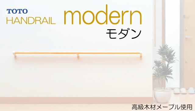 modern__top.jpg