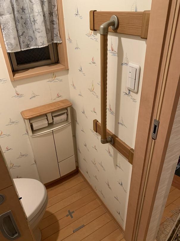 杉並区介護保険住宅改修トイレ手すり取付後