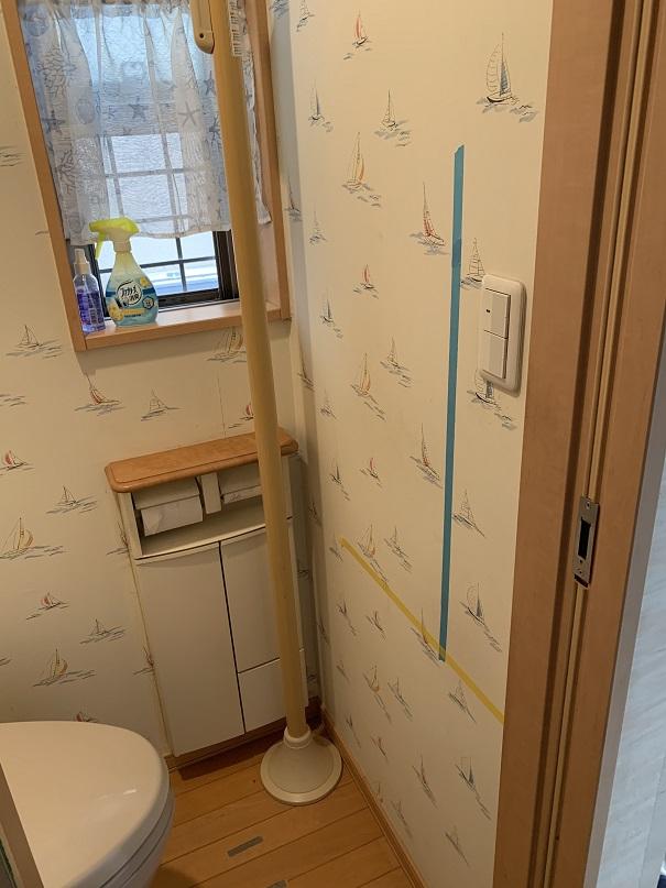 杉並区介護保険住宅改修トイレ手すり取付前
