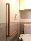 トイレ手すり 取付工事