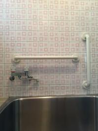 浴室手すりの取付工事1