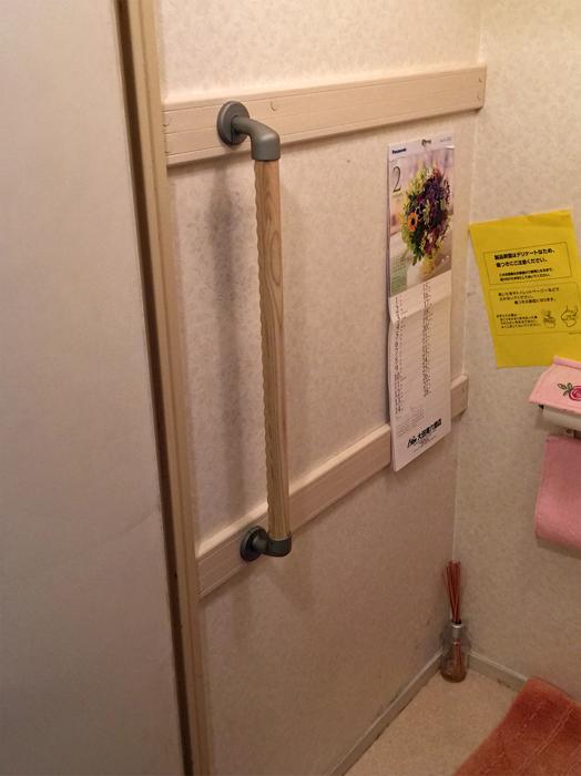 トイレ手すりの取付工事3